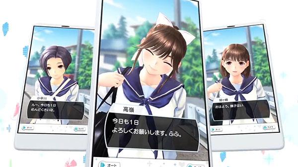 Três telas do jogo Love Plus Every para iOS com Rinko, Manaka e Nene.
